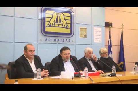 ArgolidaPortal.gr ΑΡΓΟΛΙΔΑ ΧΕΙΒΙΔΟΠΟΥΛΟΣ-ΤΑΤΟΥΛΗΣ ΚΟΠΗ ΠΙΤΑΣ ΑΝΤΙΠΕΡΙΦΕΡΕΙΑ