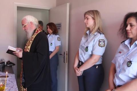 ArgolidaPortal.gr Αγιασμός στο γραφείο της Ένωσης Αστυνομικών Υπαλλήλων στο Άργος