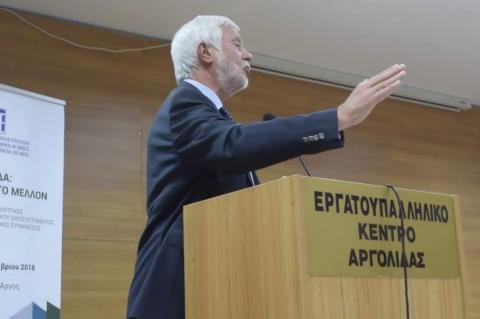 ArgolidaPortal.gr Άργος - Π. Τατούλης εκδήλωση ΟΚΕ «Αργολίδα: Σχεδιάζοντας το μέλλον»