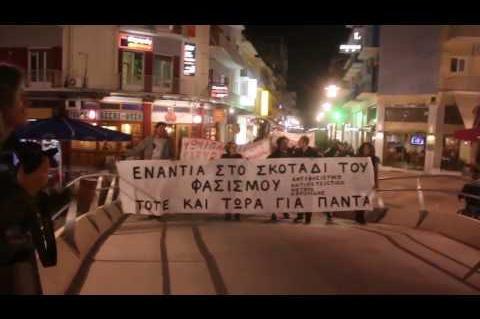ArgolidaPortal.gr Άργος:Συγκέντρωση για το Πολυτεχνείο