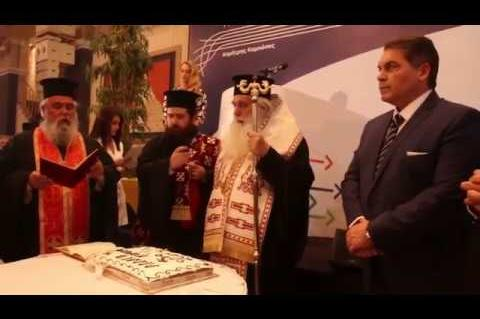 ArgolidaPortal.gr Άργος-Κοπή πίτας της παράταξης του δημάρχου Δημήτρη Καμπόσου