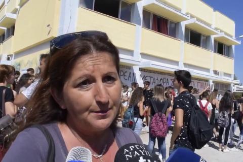 ArgolidaPortal.gr Άργος - Διαμαρτυρία μαθητών 1ου ΕΠΑΛ Άργους