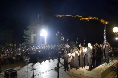 ArgolidaPortal.gr Ναύπλιο - Συναυλία της Χορωδία της ΕΡΤ  στην Ευαγγελίστρια