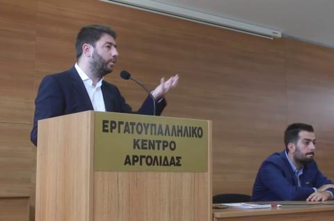 ArgolidaPortal.gr ΑΡΓΟΣ-Ομιλία Νίκος Ανδρουλάκης υποψήφιος Δημοκρατική Παράταξη