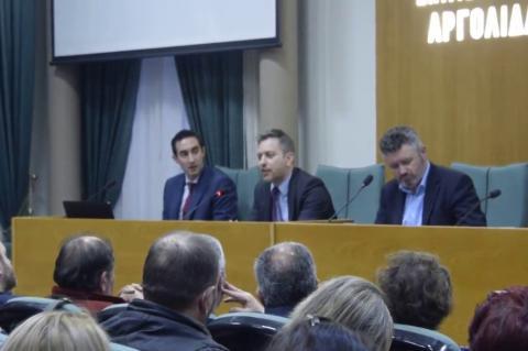ArgolidaPortal.gr Επιμελητήριο Αργολίδας Σεμινάριο για χρέη σε Ταμεία και Εφορία έως 120 δόσεις