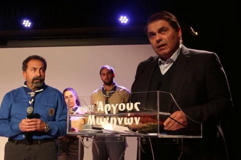 ArgolidaPortal.gr Το 1ο Σύστημα Προσκόπων Άργους βράβευσε το Δ. Καμπόσο