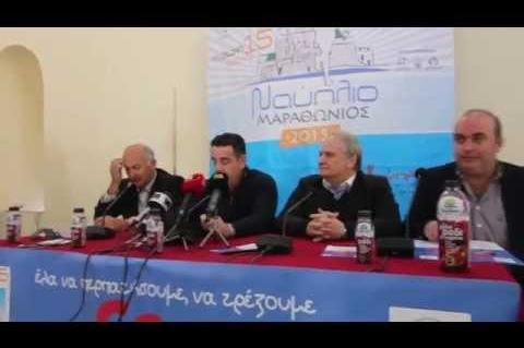 ArgolidaPortal.gr
