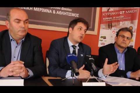 ArgolidaPortal.gr ΑΡΓΟΣ-Συνέντευξη Β.Τζαβέλλας για τον « 12ο Αργειακό-Μυκηναϊκό δρόμο»
