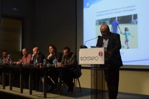 ArgolidaPortal.gr Ναύπλιο- Β. Σιδέρης στρατηγικός σχεδιασμός ανάπτυξης του ελληνικού ποδοσφαίρου