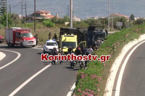 Ανατροπή κλούβας του μεταγωγών στην εθνική οδό – Τραυματίστηκαν αστυνομικοί και κρατούμενοι