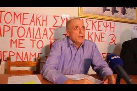 ArgolidaPortal.gr Ναύπλιο-ΚΚΕ-Κολιζέρας και Γόντικας για την 6η Ελληνογερμανική συνδιάσκεψη