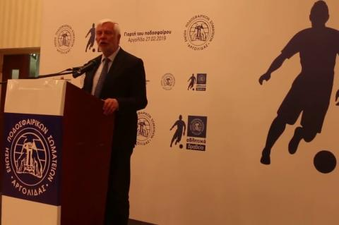 ArgolidaPortal.gr Ομιλία Τατούλη στη γιορτή «Αθλητικά Βραβεία Ποδοσφαίρου»  ΕΠΣ Αργολίδας