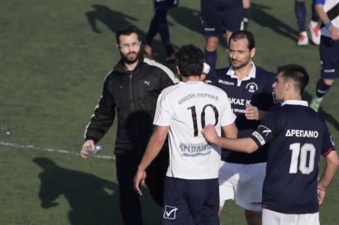 ArgolidaPortal.gr  Ένωση Λέρνας-Αστέρας Δρεπανιακός 1-0