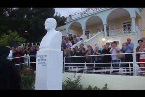 ArgolidaPortal.gr Αποκαλυπτήρια προτομής του Ευάγγελου Ξυνού στο γηροκομείο του Άργους