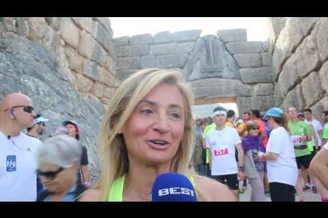 ArgolidaPortal.gr Μυκήνες-12ος Αργειακός-Μυκηναϊκός Δρόμος (φωτο&βίντεο)
