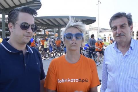 ArgolidaPortal.gr Άργος 1η Ποδηλατάδα Χαράς απο τον αθλητικό σύλλογο ΑΓΕΥΣ Αργολίδας