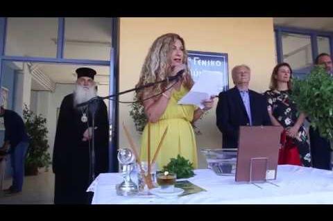 ArgolidaPortal.gr Άργος - Έναρξη σχολικής χρονιάς-Αγιασμός 3ο Λύκειο