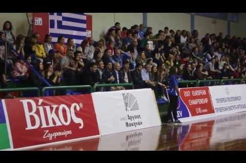 ArgolidaPortal.gr Άργος-Βόλει Ευρωπαϊκό πρωτάθλημα U16: Ελλάδα-Ουκρανία 2-3