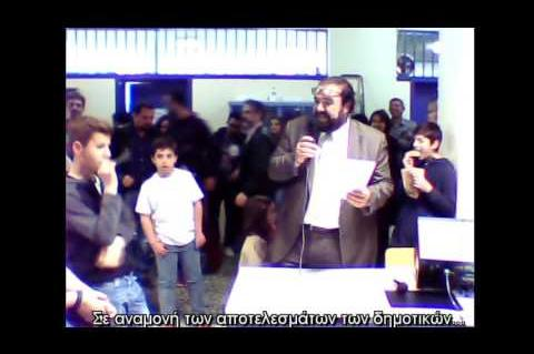 Ανακοίνωση νικητών περιφερειακού διαγωνισμού ρομποτικής 2017 - Δημοτικά