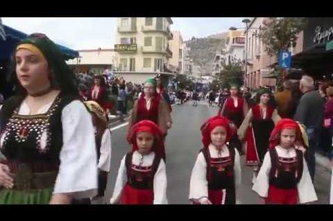 ArgolidaPortal.gr Άργος Παρέλαση για την επέτειο της 28ης Οκτωβρίου