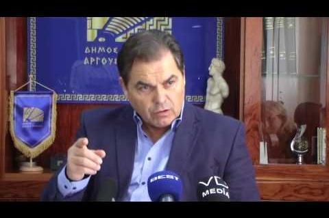 ArgolidaPortal.gr Άργος Καμπόσος Τον οικονομικό «στραγγαλισμό» βιώνει ο Δήμος Άργους Μυκηνών