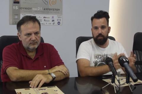 "ArgolidaPortal.gr Ναύπλιο Χειβιδόπουλος - Ίσσαρης ""Βραδιές στην αυλή μας"" στο Fotonio Events & More"