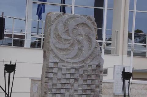 ArgolidaPortal.gr Ναύπλιο - Αποκαλυπτήρια Μνημείου Πεσόντων Αστυνομικών από τον υπουργό Νίκο Τόσκα